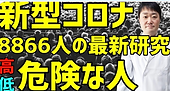 スクリーンショット 2020-02-19 6.23.27.png
