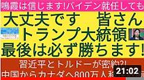 スクリーンショット 2021-01-21 13.15.55.png