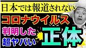 スクリーンショット 2020-02-28 22.20.14.png
