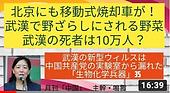 スクリーンショット 2020-03-01 20.13.43.png