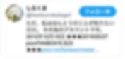 スクリーンショット 2020-02-18 6.04.32.png