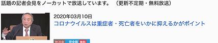 スクリーンショット 2020-03-11 19.44.58.png