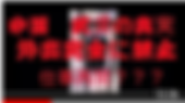 スクリーンショット 2020-02-23 13.50.06.png