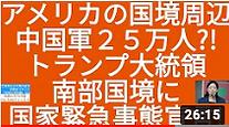 スクリーンショット 2021-01-18 12.19.55.png