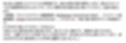 スクリーンショット 2020-02-25 7.09.37.png