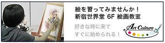 スクリーンショット-2020-03-24-13.21.00.jpg