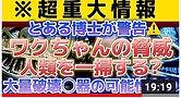 スクリーンショット 2021-03-31 21.47.22.jpg