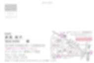 スクリーンショット 2018-10-02 20.01.29.png