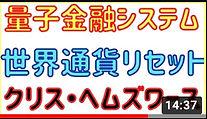 スクリーンショット 2021-03-04 21.13.09.jpg
