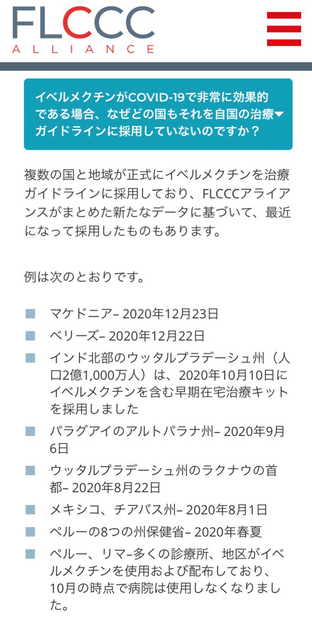 スクリーンショット 2021-01-21 21.02.50.png
