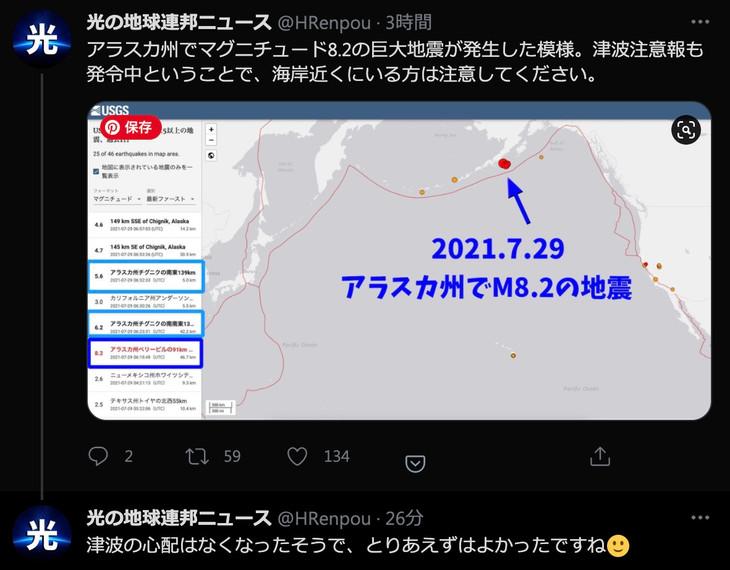 スクリーンショット 2021-07-29 19.41.jpeg