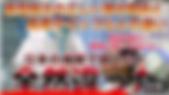 スクリーンショット 2020-03-02 20.00.49.png
