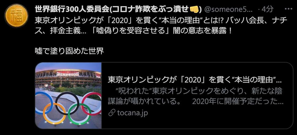 スクリーンショット 2021-07-29 20.02.jpeg