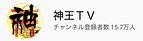 スクリーンショット 2020-03-05 6.49.16.png