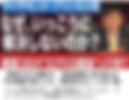 スクリーンショット 2020-02-20 21.16.56.png