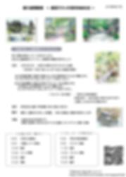 スクリーンショット 2019-04-15 17.16.54.png