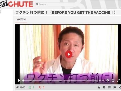 【ワクチン】ワクチン接種を考えている人へ! これを知ってまだ打とうと思いますか?
