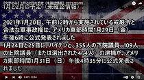 スクリーンショット 2021-02-05 21.17.53.jpg