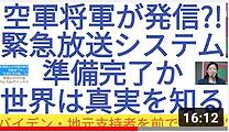 スクリーンショット 2021-01-20 12.53.36.png
