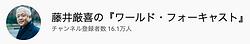 スクリーンショット 2020-03-05 6.38.55.png