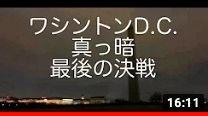 スクリーンショット 2021-01-27 17.53.39.jpg