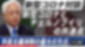 スクリーンショット 2020-02-26 21.29.25.png
