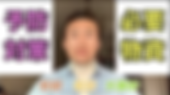 スクリーンショット 2020-02-23 20.04.03.png