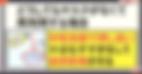 スクリーンショット 2020-03-06 9.59.46.png