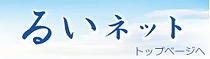 スクリーンショット 2021-01-15 11.23.53.png