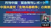 スクリーンショット 2020-02-29 22.42.13.png