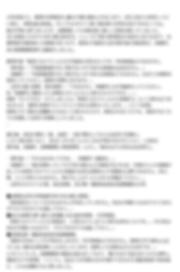 スクリーンショット 2020-02-25 7.06.37.png
