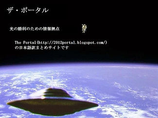 portal2012.jpg