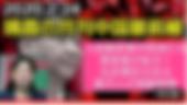 スクリーンショット 2020-02-25 4.01.15.png