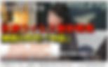 スクリーンショット 2020-02-19 17.28.52.png