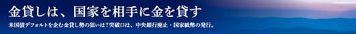 スクリーンショット 2021-05-18 11.32.06.png
