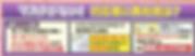 スクリーンショット 2020-03-06 10.04.59.png