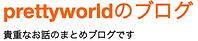 スクリーンショット 2021-01-24 17.09.11.png