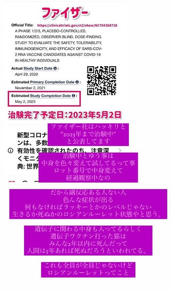 スクリーンショット 2021-06-30 13.05.25.jpg