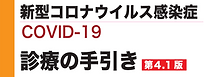 スクリーンショット 2021-01-08 10.23.33.png
