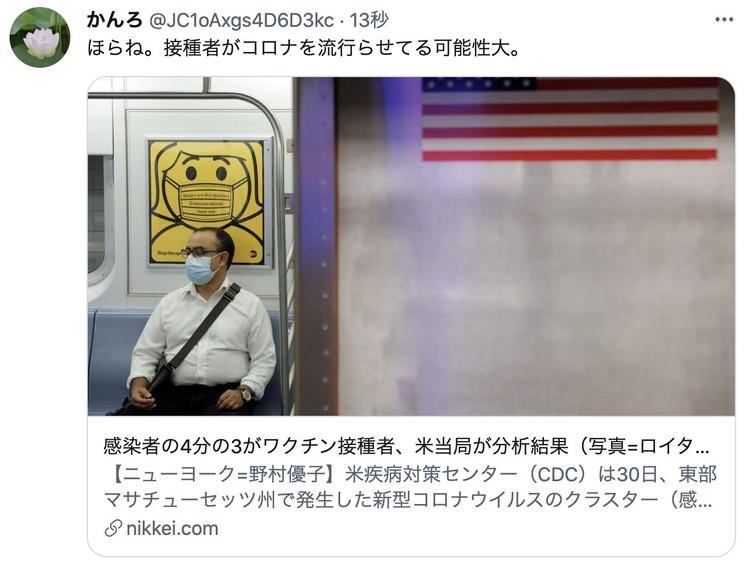 スクリーンショット 2021-07-31 14.04.01_result.jpg