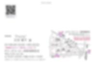 スクリーンショット 2019-03-11 10.32.47.png