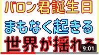 スクリーンショット 2021-03-21 20.48.37.jpg
