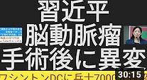 スクリーンショット 2021-01-24 12.00.12.png