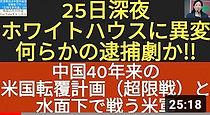 スクリーンショット 2021-02-01 12.08.34.jpg