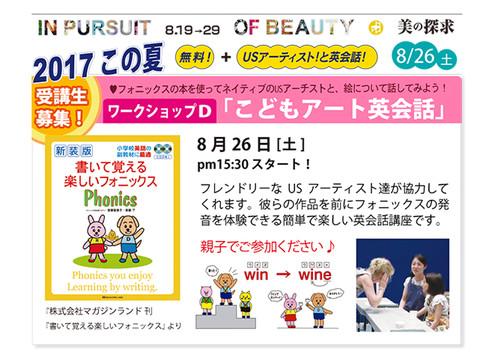 3331専用Web用バナー8種_01-06.jpg