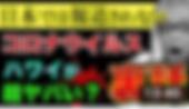 スクリーンショット 2020-03-01 20.36.21.png