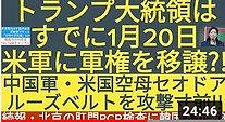 スクリーンショット 2021-01-31 12.13.25.jpg