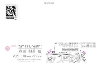 スクリーンショット 2021-01-01 14.57.21.png