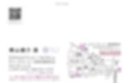 スクリーンショット 2020-02-07 9.05.27.png