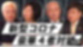 スクリーンショット 2020-02-24 21.30.10.png